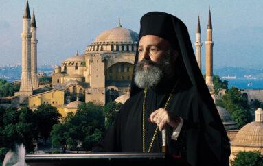 Αρχιεπισκοπή Αυστραλίας: Η απόφαση για την Αγία Σοφία συνιστά ιεροσυλία