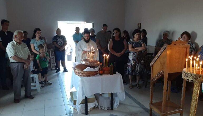 Η Εορτή του Αγίου Προκοπίου στον ορεινό Μίστρο Διρφύων