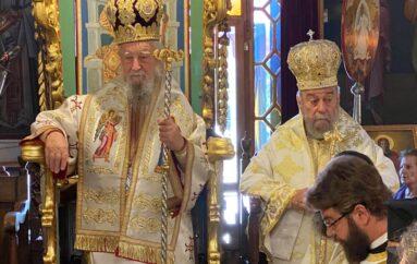 Κυριακή των Αγίων Πατέρων στην Ιερά Μητρόπολη Καρυστίας