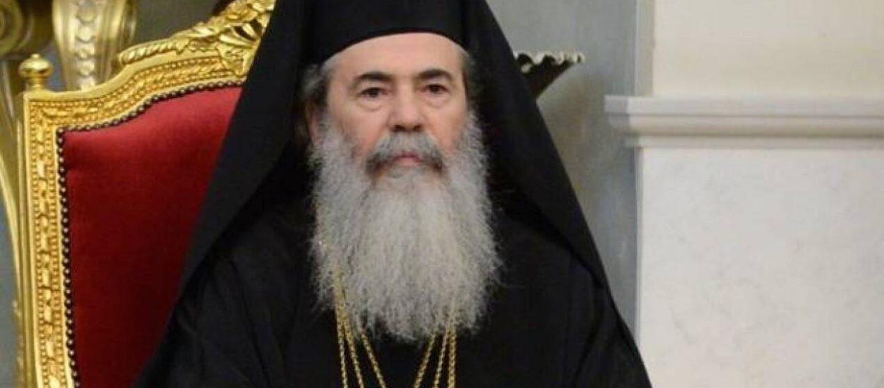 Ο Πατριάρχης Ιεροσολύμων για το Ναό της Αγίας Σοφίας