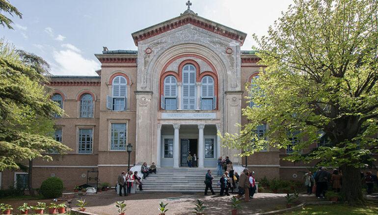 Την Σχολή της Χάλκης επισκέφθηκε ο Πρέσβης των ΗΠΑ στην Άγκυρα