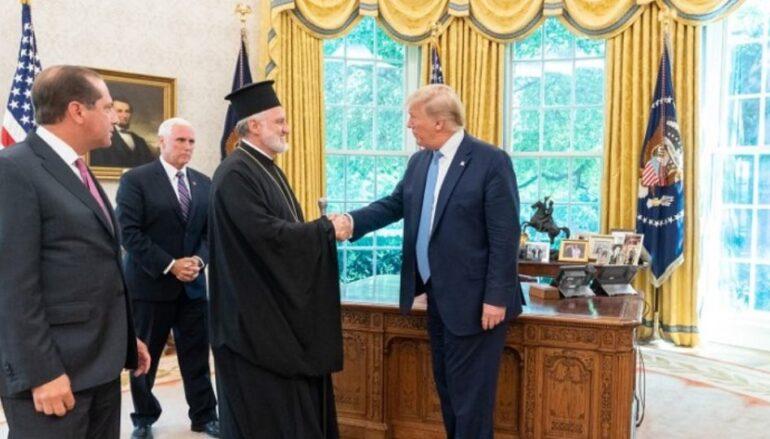 Συνάντηση του Αρχιεπισκόπου Αμερικής με τον Τράμπ