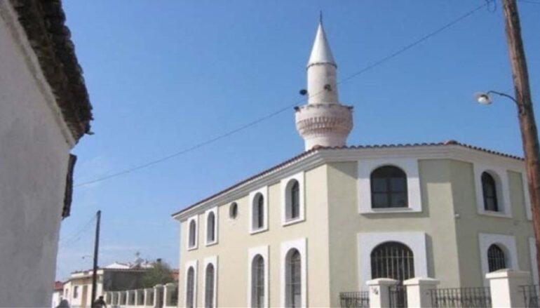 To Υπουργείο Παιδείας έδωσε άδεια για ανέγερση νέου τζαμιού στη Θράκη