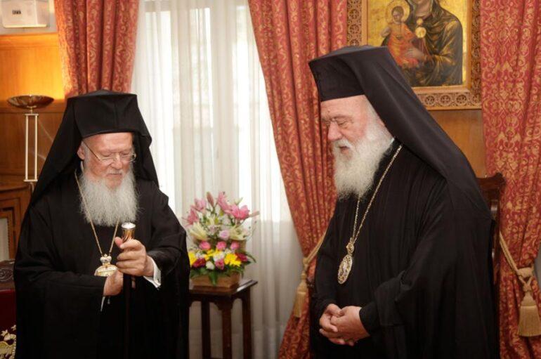 """Ιερώνυμος σε Βαρθολομαίο: """"Αμέριστη και ακλόνητη η στήριξη της Ελλαδικής Εκκλησίας στο Οικ. Πατριαρχείο"""""""