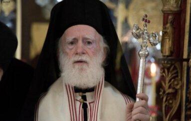 Ο Αρχιεπίσκοπος Κρήτης δεν θα εορτάσει τα ονομαστήριά του