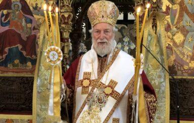 Νέος Μητροπολίτης Μετρών ο Επίσκοπος Θερμών Δημήτριος