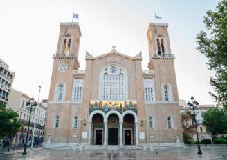 Διαγράφονται χρέη 16 ετών του Καθεδρικού Ναού Αθηνών