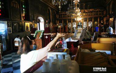 Με μάσκες οι πιστοί στις εκκλησίες της Αργολίδας