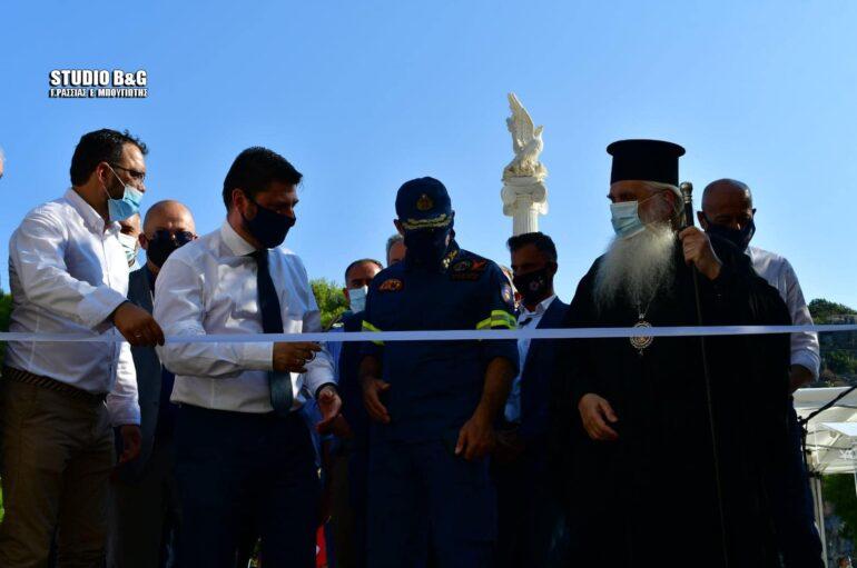 Ο Μητροπολίτης Αργολίδος εγκαινίασε Πυροσβεστικό Κλιμάκιο στη Ν. Επίδαυρο