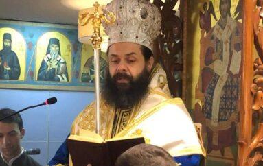 """Επίσκοπος Μελόης: """"Ο Άγιος Ιωάννης ο Πρόδρομος συμβολίζει τη συνείδησή μας"""""""