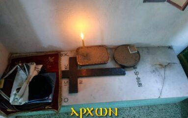 Πρώτος εορτασμός του Οσίου Ιωσήφ του Ησυχαστή στον τόπο που ετάφη