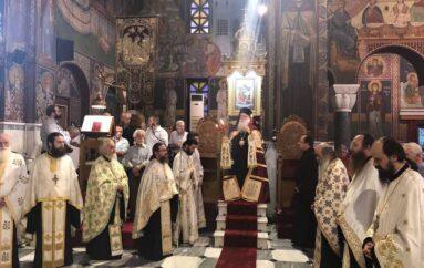 Προσευχή για την Βηρυτό στην Ιερά Μητρόπολη Δημητριάδος