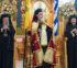 Πολυαρχιερατικός Εσπερινός για την Παναγία Σουμελά στο Βέρμιο