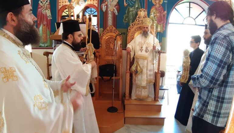 Ο εορτασμός του Αγίου Φανουρίου στην Καρδίτσα