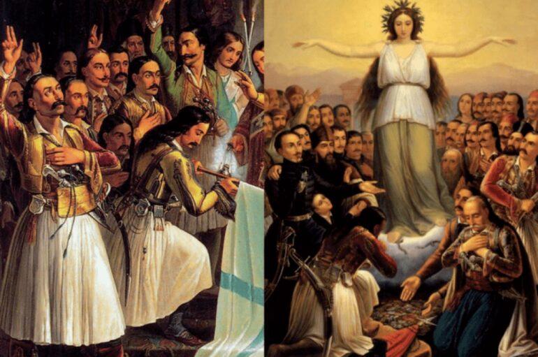 Εθνική Επιτροπή της Ι. Α. Αυστραλίας για τον εορτασμό των 200 ετών από την Επανάσταση