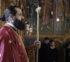 Τα ονομαστήρια του Επισκόπου Μελόης Αιμιλιανού