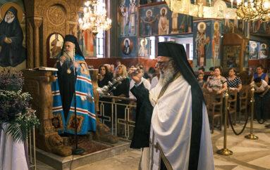 Πρώτος Παρακλητικός Κανόνας της Θεοτόκου στην Ι. Μ. Βεροίας