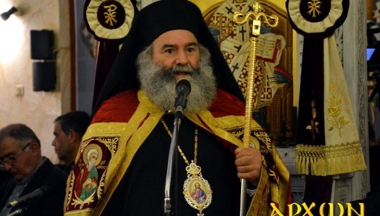 Επιστολή του Μητροπολίτη Μάνης προς τον Πατριάρχη Αντιοχείας