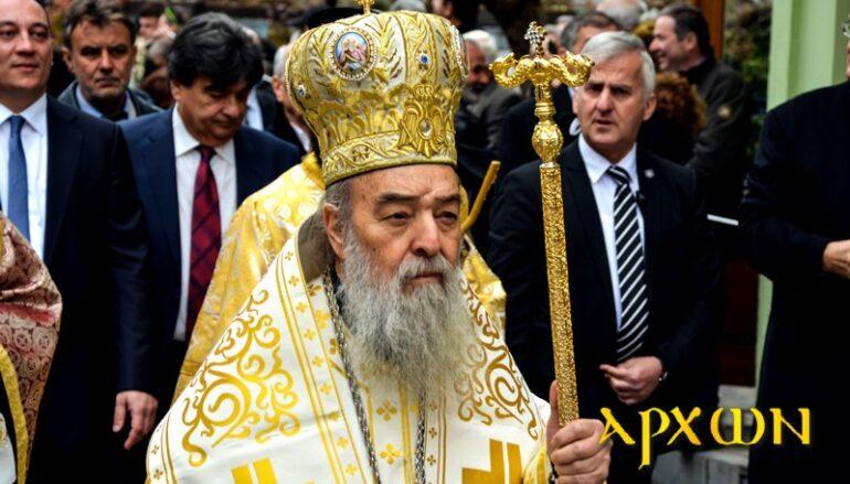 """Γόρτυνος Ιερεμίας: """"Σας παρακαλώ κάθε μέρα να προσεύχεστε στην Παναγία"""""""