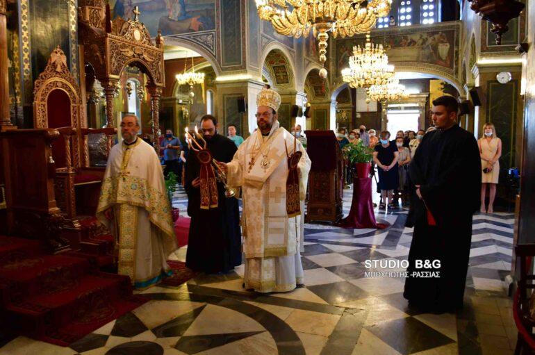 Ο Μητροπολίτης Ελβετίας στον Καθεδρικό Ναό Αγίου Πέτρου στο Άργος