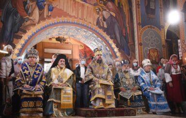 Ο εορτασμός της Κοιμήσεως της Θεοτόκου στο Κίεβο