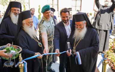 Εγκαίνια του ανακαινισμένου Επισκοπείου και του Εικονοφυλακείου Ναούσης
