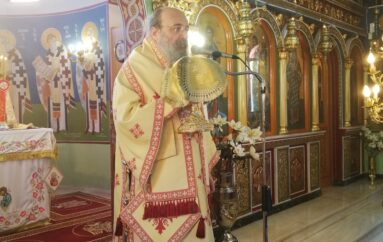Πατρών Χρυσόστομος: «Τώρα χρειάζεται παρά ποτέ, η φωνή του Πατροκοσμά…»