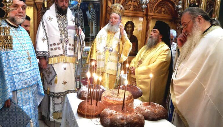 Η εορτή της Μεταμορφώσεως στην Ι. Μητρόπολη Χαλκίδος
