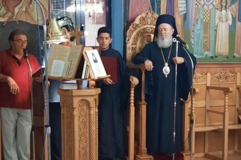 Ιερά Παράκληση από τον Μητροπολίτη Χαλκίδος