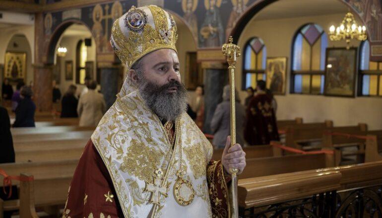"""Αυστραλίας: """"Η προσευχή για τον Ορθόδοξο πιστό είναι το οξυγόνο της ψυχής"""""""