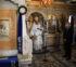 Λαμπρός ο εορτασμός Κοιμήσεως της Θεοτόκου στη Μεσσηνία
