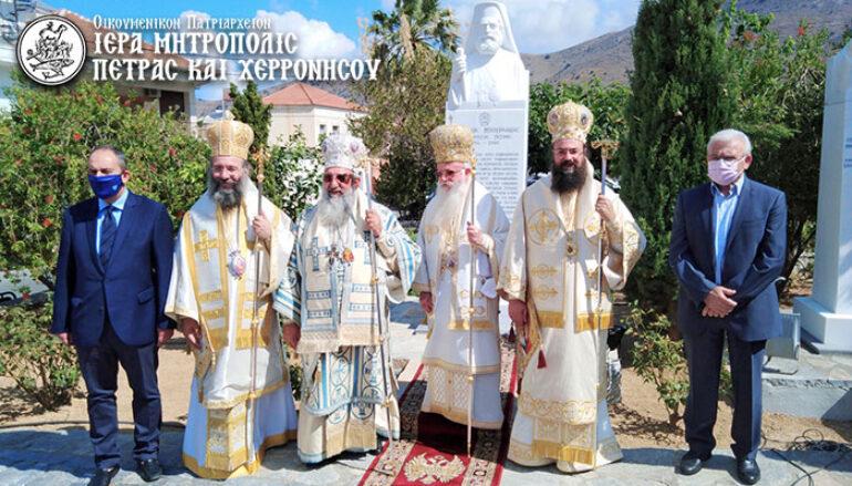 Πολυαρχιερατικό Μνημόσυνο για τον μακαριστό Μητροπολίτη Πέτρας Δημήτριο