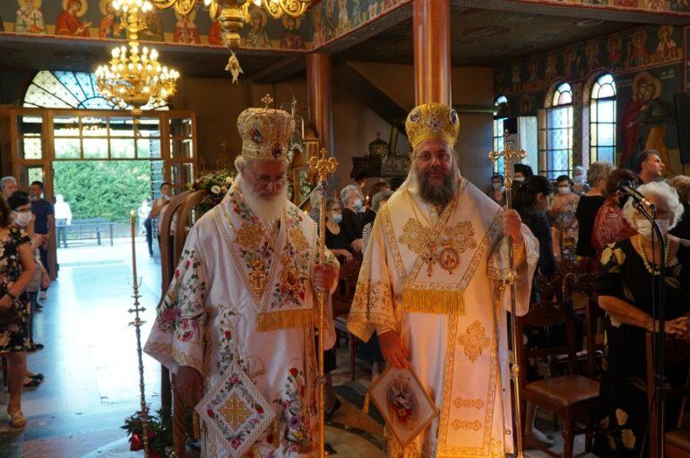Εορτασμός του Αγίου Κοσμά του Αιτωλού στην πόλη των Τρικάλων