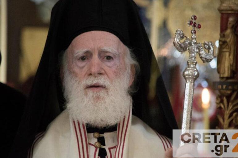"""Αρχιεπίσκοπος Κρήτης: """"Μην φοράτε μάσκες στην εκκλησία"""""""