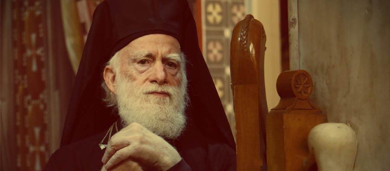 Αρχιεπίσκοπος Κρήτης: «Ο κορωνοϊός αποκάλυψε πως δεν είμαστε παντοδύναμοι»
