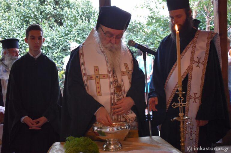 Θυρανοίξια Μεταβυζαντινού Ναού στην Ι. Μητρόπολη Καστορίας