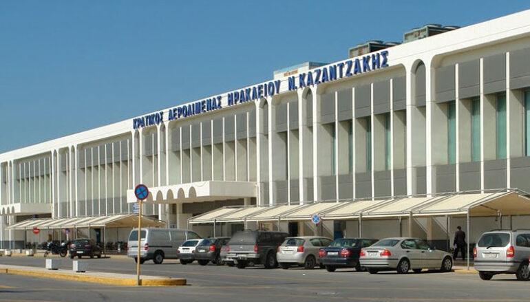 Σύλληψη μοναχού σε αεροδρόμιο για οπλοκατοχή