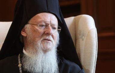 Τηλεφωνική επικοινωνία του Οικ. Πατριάρχη με τον Πατριάρχη Αντιοχείας