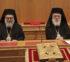Επιστολή συμπαράστασης της Εκκλησίας της Ελλάδος στο Πατριαρχείο Αντιοχείας