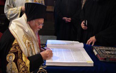 Η επίσημη τελετή ένταξης των νέων Αγίων στο εορτολόγιο της Ορθοδόξου Εκκλησίας