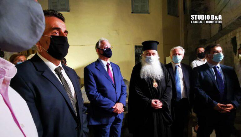 "O Μητροπολίτης Αργολίδος στα εγκαίνια της έκθεσης ""Βουλή των Ελλήνων"" στο Ναύπλιο"
