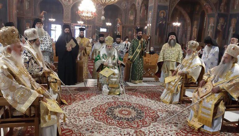 Η Καλαμπάκα εόρτασε τον Πολιούχο της Άγιο Βησσαρίωνα