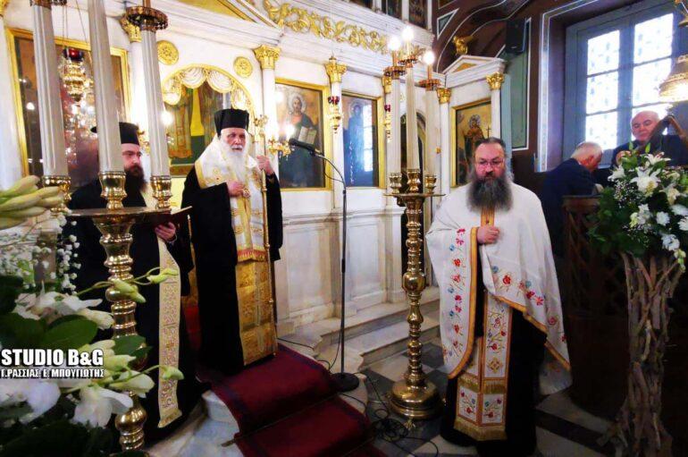Αρχιερατικό Μνημόσυνο για τον Ιωάννη Καποδίστρια στο Ναύπλιο