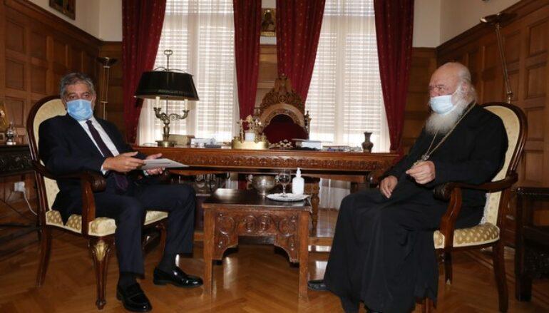 Συνάντηση Αρχιεπισκόπου Ιερωνύμου με τον Πρέσβη της Παλαιστίνης