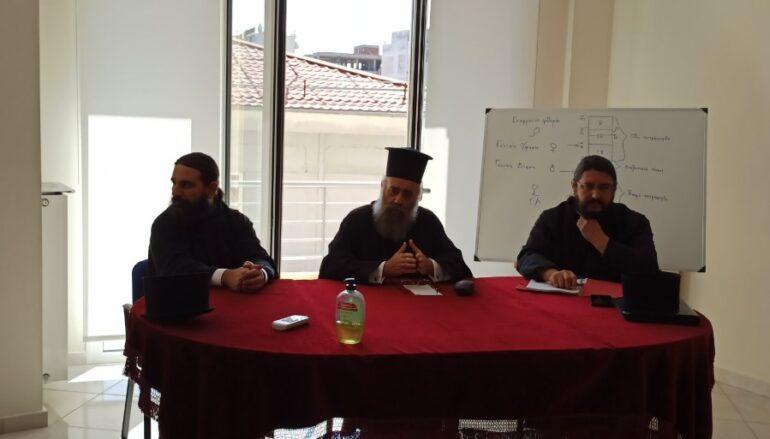 Συνάντηση Μητροπολίτη Θεσσαλιώτιδος με Προέδρους των Φιλοπτώχων Ταμείων Καρδίτσης