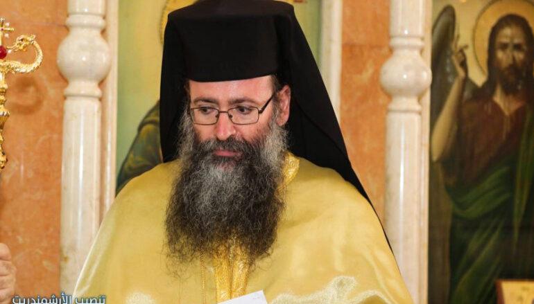 Νέος Έξαρχος του Πατριαρχείου Ιεροσολύμων στην Αθήνα