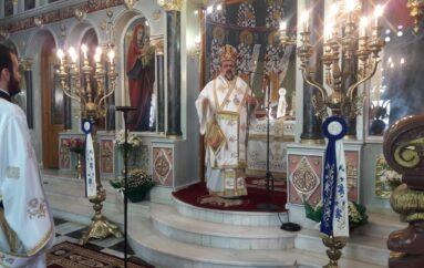 Η εορτή του Γενεθλίου της Θεοτόκου στην Ιερά Μητρόπολη Μεσσηνίας