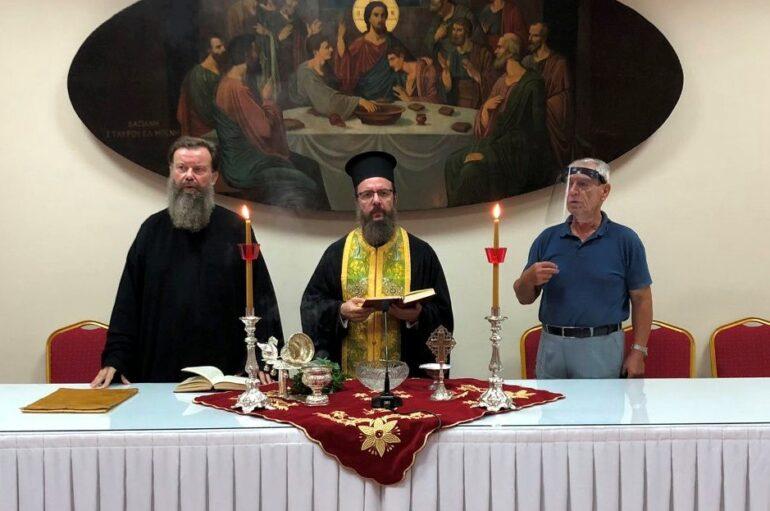 Αγιασμός στην Σχολή Βυζαντινής Μουσικής της Ι. Μ. Δημητριάδος