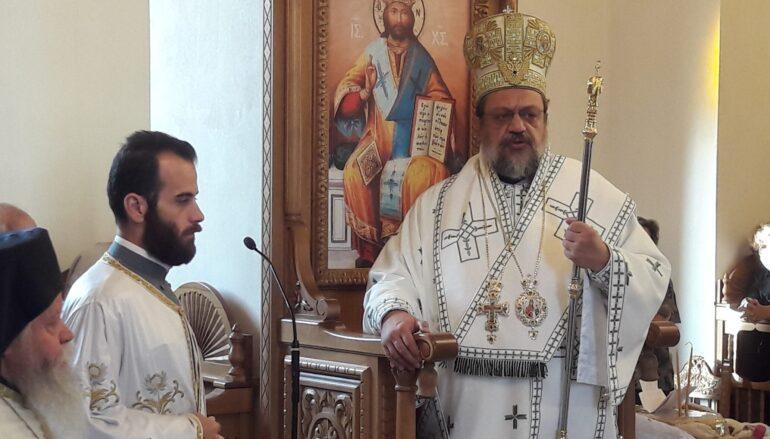 Ο Μητροπολίτης Μεσσηνίας στο Μετόχι της Μονής Βουλκάνου