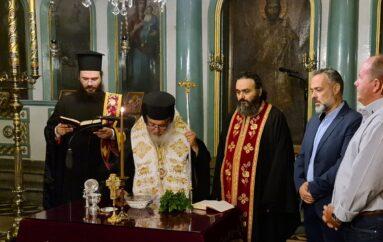 Αγιασμός έναρξης στη Σχολή Βυζαντινής Μουσικής της Ι. Μ. Εδέσσης